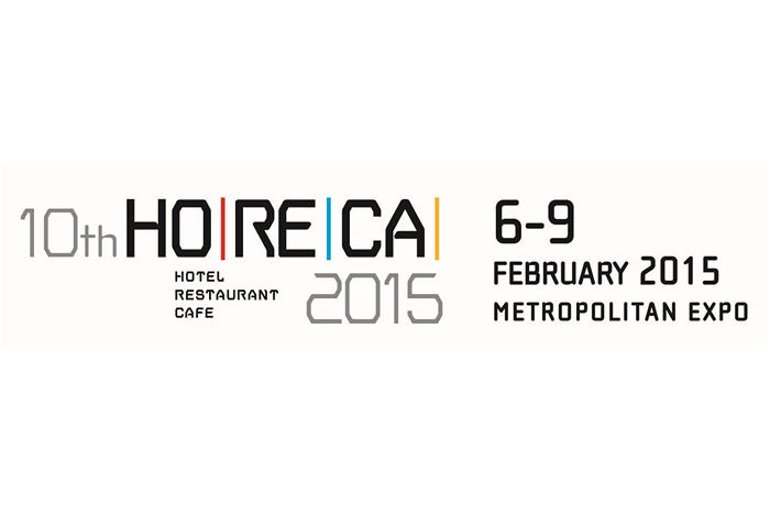 Switzerlock to Horeca 2015