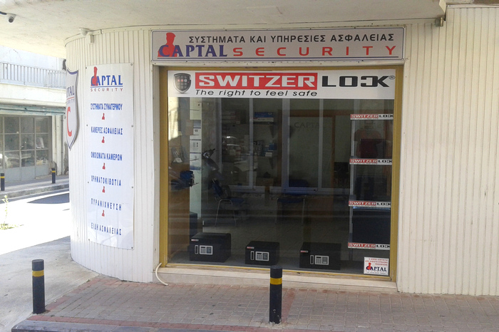A new shop window for Captal Security